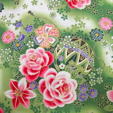 シーチング 和柄生地 着物風 グラデーション花と毬 緑 【和柄 生地 布地】