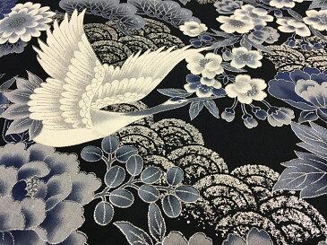 シーチング 和柄生地 着物風 鶴と銀の青海波 【和柄 生地 布地】