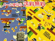 スーパー メーカー キャラクター オックス