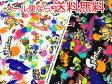 【メール便の送料無料】 スプラトゥーン 2017 キャラクター生地 オックス