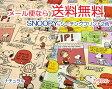 【メール便の送料無料】 スヌーピー (SNOOPY) PEANUTS アメコミシリーズ1  2色 2015 生地 シーチング 【あす楽対応】 05P03Sep16