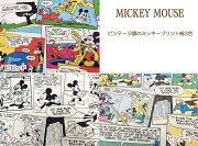 ミッキーマウス ビンテージ シーチング