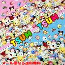 【メール便の送料無料】 TSUM TSUM ツムツム Disney 2015 キャラクター生地 オックス 【あす楽対応】 02P30May15