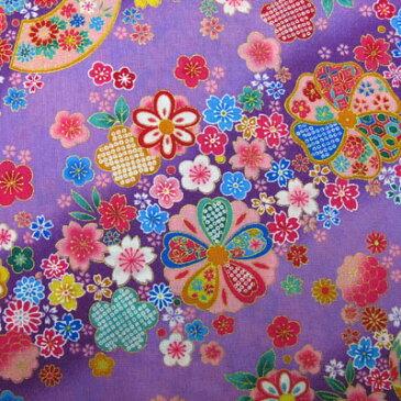 和柄生地 和風花柄着物風 金彩斜め花模様 紫 【和柄 生地 布地】