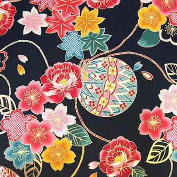 和柄 生地 和風 花柄 着物風 花と手毬 ディープブラック