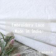 生地レースエンブロイダリー刺繍リーフツタサークル綿100%インドブラウスシャツ