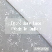 生地レースエンブロイダリー刺繍綿100%インドブラウスシャツ
