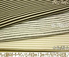 こんなKnitが欲しかった★シリーズ♪ふんわりソフト♪これがニットの肌触り!嬉しい生地幅150cm...