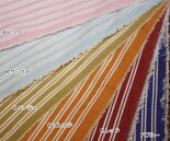 T/Cブロード先染めストライプ(縦縞)キュートなカラー全6色♪薄手(生地厚:約0.2mm)巾112cm日本製布生地布地服地綿コットン生地ポリエステル通販激安ボーダー