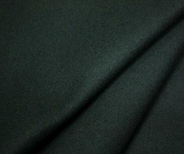 ウール100%紡毛メルトン モスグリーン 無地 ピーコート ダッフルコート ポンチョに W巾140cm 日本製 布 生地 布地 服地 通販 ウール ウール生地 メルトンウール 50cm以上10cm単位