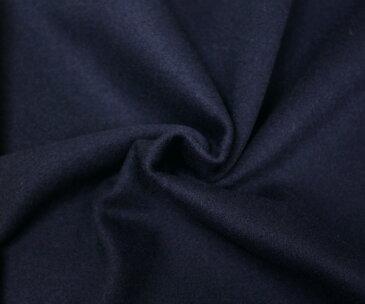 あったかウール100%紡毛メルトン・ダークアイアンネイビー・毛足が少し長めのビーバー加工 上品な質感と艶有り ダッフルコート ポンチョに W巾150cm 日本製 布 生地 布地 服地 通販 ウール メルトンウール ウール生地 無地