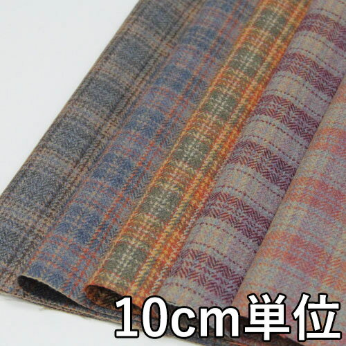 手芸・クラフト・生地, 生地・布 28550-105 10cm 28550-10