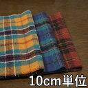 ウール【75800】【柄物】【ウール生地】カラー全3色【 10cm単位...