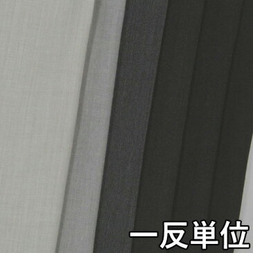 コットン【60660】【無地】【送料無料】【綿生地】カラー全6色【一反単位の販売】【綿/ポリエステル/ウールヘリンボン】60660☆ブラウスやワンピース、チュニック ストールやインテリア 小物にも