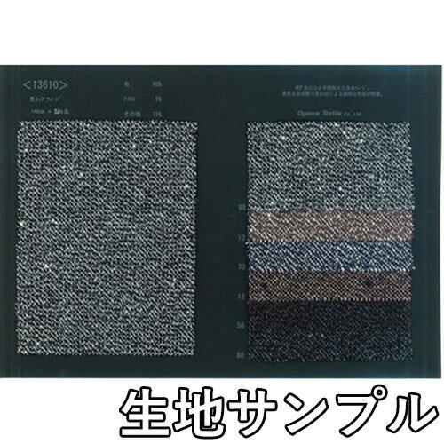 手芸・クラフト・生地, 生地・布 13610 613610