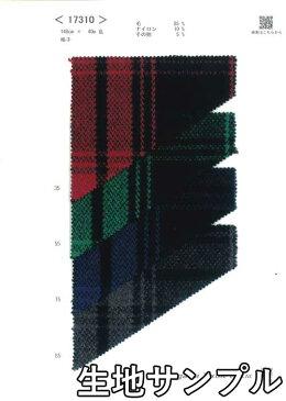ウール【17310】【柄物】【送料無料】【ウール生地】カラー全4色【生地サンプル】【チェックツイード】17310 ☆ジャケットやコート カバンや帽子 ブランケットなど小物にも