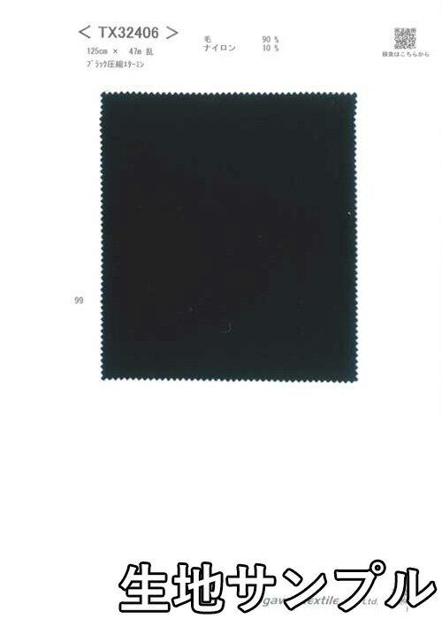 手芸・クラフト・生地, 生地・布 TX32406 1TX32406