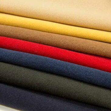 ウール【TX37300】【無地】【ウール生地】カラー全12色【10cm単位 切り売り】【ウールモッサー】TX37300☆ジャケットやコート ポンチョに最適☆カバン 帽子 ブランケットなど小物にも