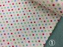 生地ショップ丸美で買える「ドット柄 綿プリント生地110cm巾×10cm単位」の画像です。価格は63円になります。