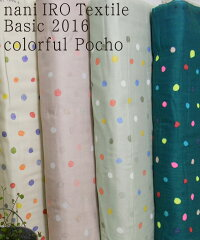 naniIROBasic2016�ڰ�ƣ��������ʥ˥���ۡ�colorful:pocho��JG16000��4���ۡ�10cm���ʡۡڥ��֥륬������
