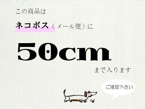 【HINODEYAオリジナル】日本製。ふんわりやわらか、6重ガーゼ生地肌にも優しいノーホルマリン加工。綿100%【ホワイト/生成り】50cm単位【I_906】【10P22Jul11】【全品ポイント10倍】
