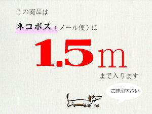 【6/30再入荷】日本製。綿100%の厚手20ダブルガーゼ生地【生成り】50cm単位【I_164】【1.5mまでネコポス(メール便)発送可】【10P05Oct15】