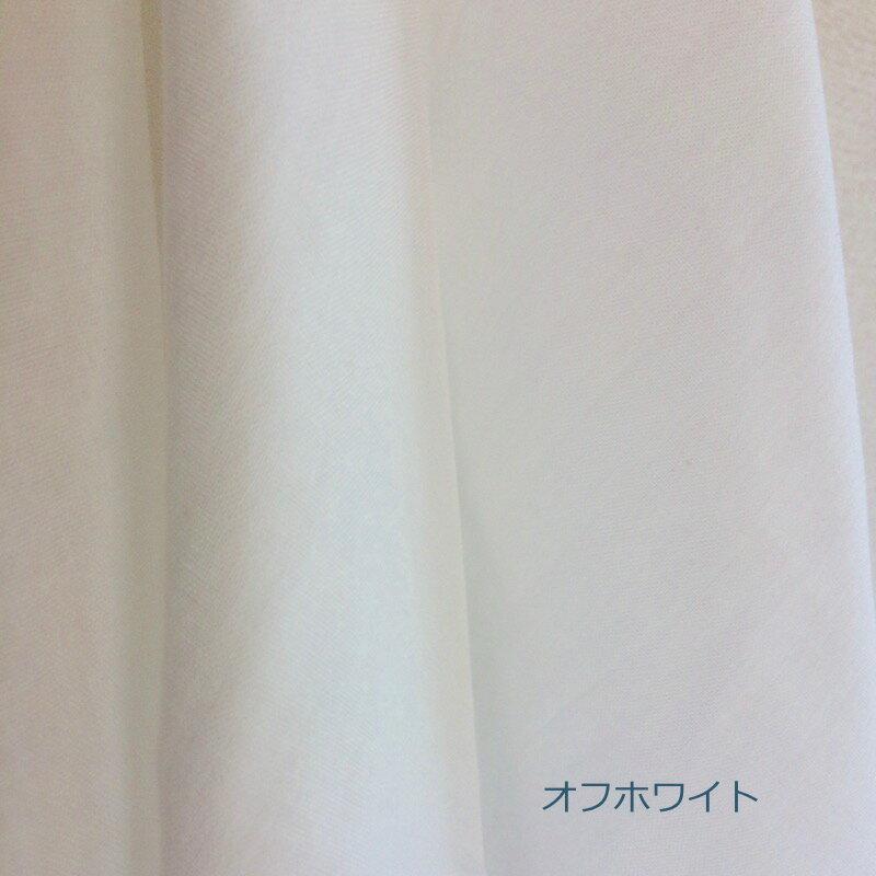日本製『和晒ダブルガーゼ』オフホワイト110cm巾1.5mカット販売