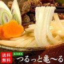 ステーキあきら(ZIP・すまたんで紹介)のお店 大阪北新地