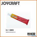 ■ジョイクラフト接着剤 30ml GU-1 ボート補修、修繕...