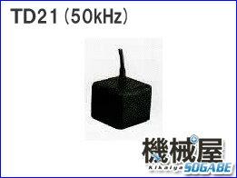 ホンデックス振動子1kwTD2150kHz