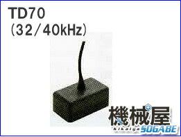 ホンデックス振動子2.5kwTD7032/40kHz