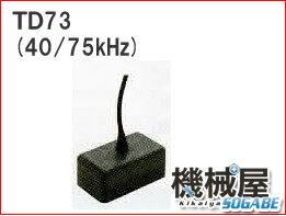 ホンデックス振動子2.5kwTD7340/75kHz
