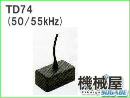 ホンデックス振動子2.5kwTD7450/55kHz