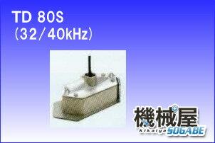 ホンデックス振動子3kwTD80S32/40kHz舷側タイプ【smtb-kd】