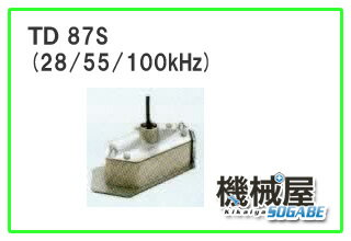 ホンデックス振動子3kwTD87S28/55/100kHz舷側タイプ【smtb-kd】