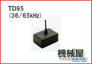 ホンデックス振動子5kwTD9536/65kHzゴムモールドタイプ【smtb-kd】