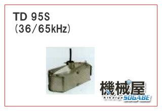 ホンデックス振動子5kwTD95S36/65kHz舷側タイプ【smtb-kd】