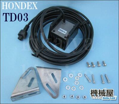 ホンデックスレジャー用振動子TD03200kHzHONDEXホンデックスオプションパーツ