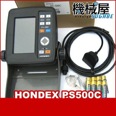 ◆PS-500C◆ホンデックス/HONDEX ポータブル魚探(振動子付) ■魚群探知機 電池ボックス一体...
