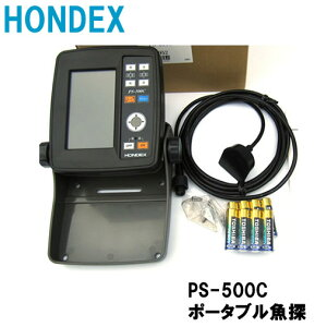 HONDEX 4.3型ワイドカラー液晶魚探 PS-500C