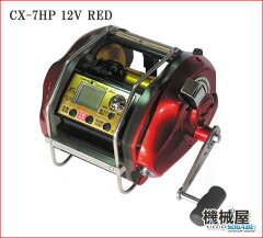 CX-7HP★12V★赤 【送料無料】COMMAND CX-7HP 12V◆レッド・赤 電動リール・ミヤマエ・ミヤエ...