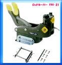 ワンタッチ装着 ロッドキーパー FRV-21ロッドキーパー(スノーピーク) FRV-21船にロッドを...