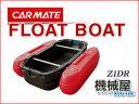 【送料無料】釣り/フィッシング/小型ボート/組立式ボート/バスフィッシングフロートボート・Z1D...