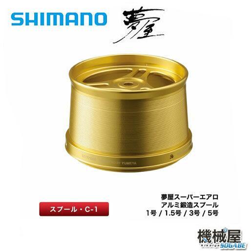 フィッシング, リールパーツ  1(029584)1.5(029591)3(029607 )5(029614) shimano