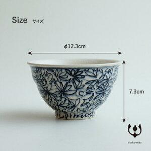 【有田焼】手書染付茶碗/柄:花詰-はなつめ-/φ12.3cm×H7.3cm/-喜鶴製陶-