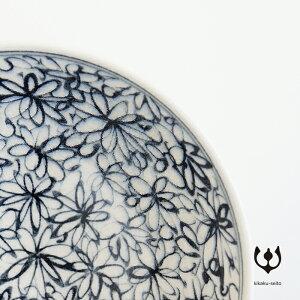 【有田焼】手書染付平小鉢/柄:花詰-はなつめ-/φ15.3cm×H6.3cm/-喜鶴製陶-