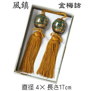 Fuzen (golden plum) pottery, pottery, hanging scroll, Japanese style