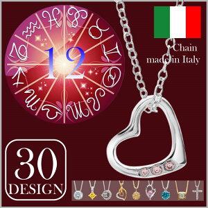 デザイン ネックレス レディース クリスマス プレゼント マドンナ プラチナ ロジウム イタリア製 チェーン アクセサリー ジュエリー パケット
