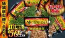 【送料無料】国内産のモモ肉のみを使用した究極モモ炭火焼1kgセット!合計1キロ!【国内産】【smtb-ms】...