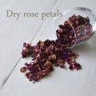 Dryrosepetal/ドライハーブローズペタル・薔薇の花びら